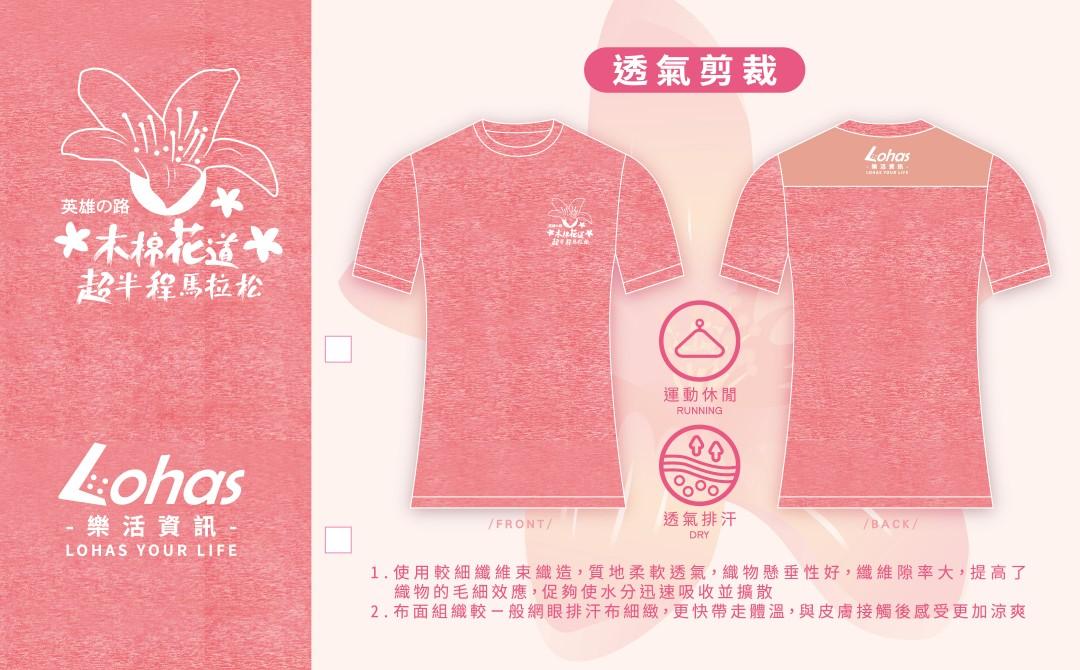 紀念T恤(女款)